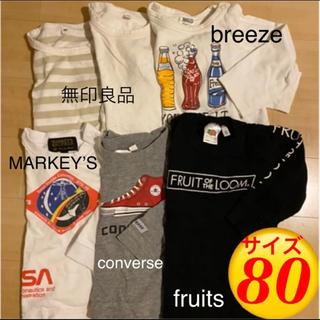 【ネット決済】無印やマーキーズ等のベビー服 ロンT6枚セット