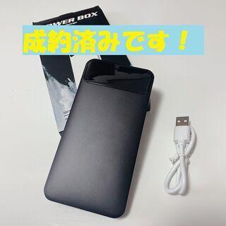 ②新品ブラック モバイルバッテリー 薄型 携帯 残量表示 変換コ...