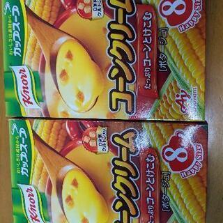 クノールカップスープコーンクリーム16食セット