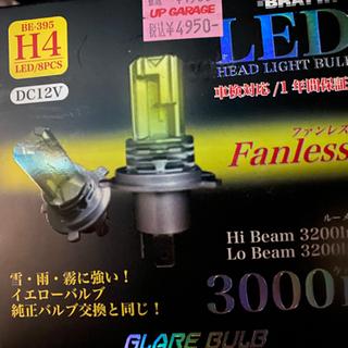 LEDヘッドライト新品