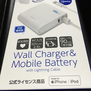 【ネット決済】ACモバイルバッテリー