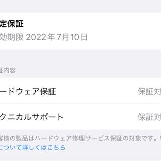 Airpods Pro ほぼ未使用品です。  − 東京都
