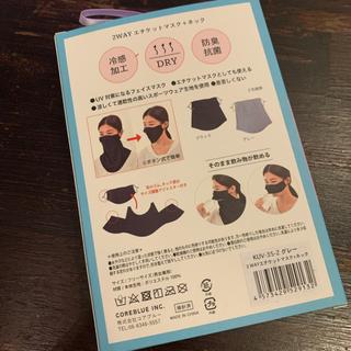 【新品未使用】紫外線対策ネックカバー GREEDY UV - 熊本市