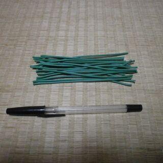 無償/銅線(0.75mm・撚線)/12㎝×19本/北より