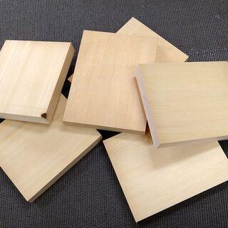 ヒノキの木っ端6枚で!上質な柾目 米桧のこっぱ 木材 材木 DIY
