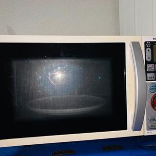 TOSHIBA電子レンジ、オーブン
