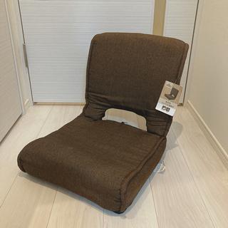 【取りに来れる方優先】折りたたみ座椅子【美品】