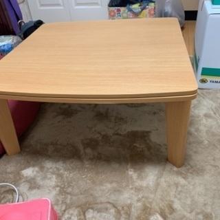 【お譲りします】こたつテーブル