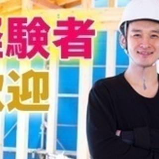 【シニア・60代以上活躍中】塗装職人/経験者優遇/資格者手当あり...