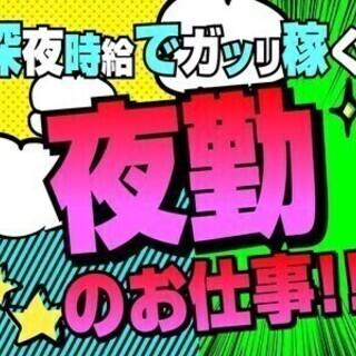 【週払い可】【正社員】最大時給1500円♪即勤務OK【経験・資格...