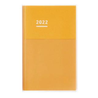 コクヨ 2022年 ジブン手帳DAYs ダイアリー A5スリム ...