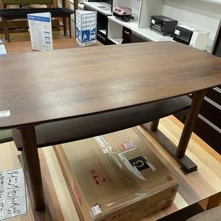 家具の大丸 ローテーブル ブラウン