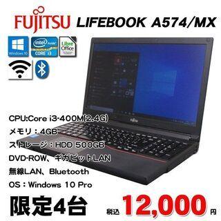 第4世代CPU搭載 無線LAN/Bluetooth内蔵 ★…