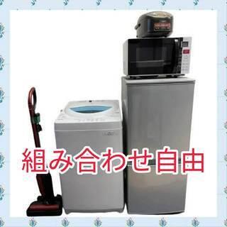 人気急上昇中💦 リサイクル家電😊