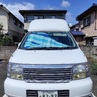 【ネット決済】日産エルグランド・キャンピングカー、キッチンカーベース車
