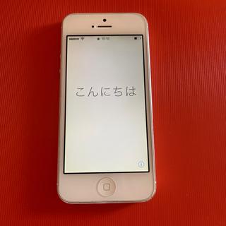 【iPhone5 (16GB) 】Apple ホワイト au ア...