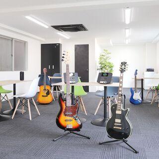 【初心者歓迎】池袋に定額制で通い放題の音楽教室×バンドサー…