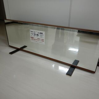 ワイド置き鏡(R309-22)