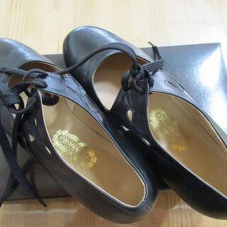 ステージ・パーティ用高級靴 銀座ヨシノヤ 23cm