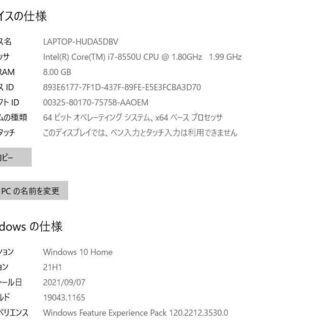 中古ノートパソコン Windows10+office 東芝 Dynabook T65/GG 高性能core i7-8550U/新品爆速SSD512GB/メモリ8GB/DVDマルチ/無線内蔵/テンキ − 東京都