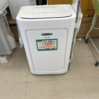 ★225 TOYOTOMI スポット冷暖エアコン 【リサイクルマ...