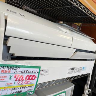 ★226 MITSUBISHI ルームエアコン 6.3kw 20...
