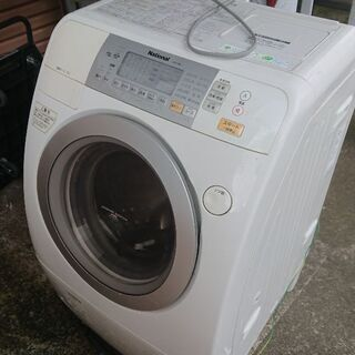 ナショナル NA-V900 ドラム式洗濯機 9kg