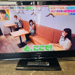 DGG1【動作品】MITSUBISHI 液晶テレビ LCD-40...