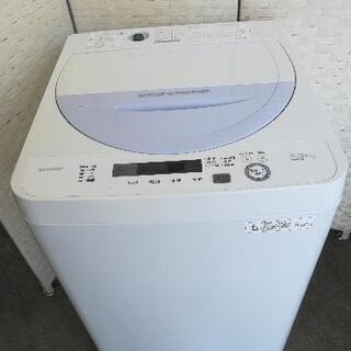 ⭐送料無料!シャープの洗濯機がこの価格。絶対おすすめ!!⭐シャー...