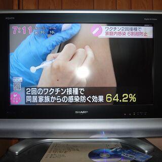 液晶テレビ シャープ・アクオス LC-26BD1