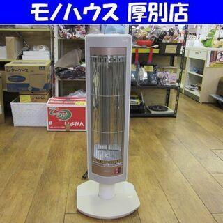 コイズミ 遠赤電気ストーブ KKS-0915 2011年製 90...