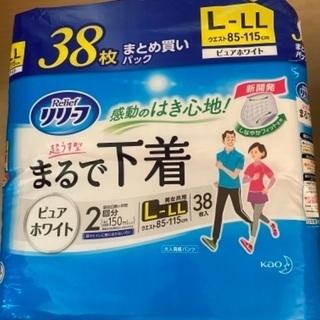 大人用紙パンツL〜LL(1袋〜)