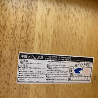 MJ290【未使用品】キッズチェア - 売ります・あげます