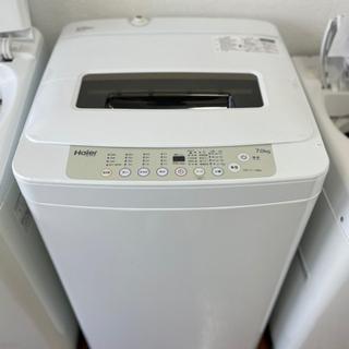 送料・設置込み 洗濯機 7kg Haier 2016年