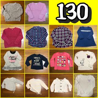 130 女の子 女児 セット トップス  トレーナー セーター ...