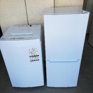 美品セット【23区送料・設置無料】⭐東芝洗濯機4.5kg+ニトリ...