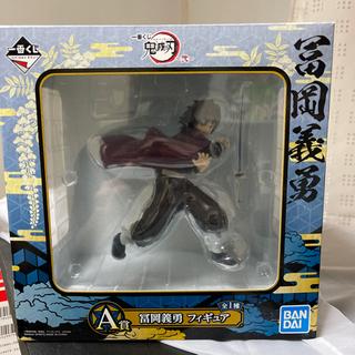 鬼滅の刃 富岡義勇A賞