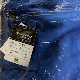 ミドリ安全 ベルデクセルTC帯電防止 ツナギ服の画像