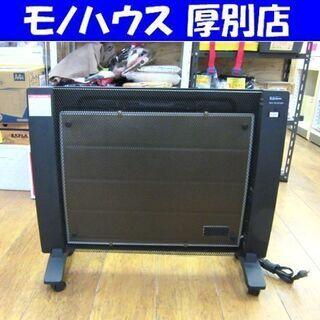エスケイジャパン 電気ストーブ SKJ-FG101MC 2012...