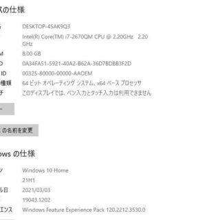 最新Windows10+office 爆速SSD500GB 東芝Dynabook T451/57DR 高性能core i7-2670QM/メモリ8GB/15.6インチ/無線/HDMI/ブルーレイ/便利ソフト − 東京都