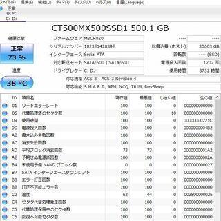 最新Windows10+office 爆速SSD500GB 東芝Dynabook T451/57DR 高性能core i7-2670QM/メモリ8GB/15.6インチ/無線/HDMI/ブルーレイ/便利ソフト - 売ります・あげます