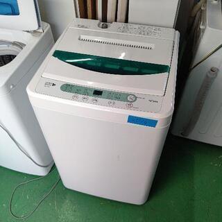 洗濯機 4.5キロ 2016年式