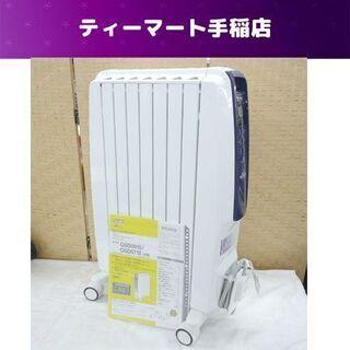デロンギ オイルヒーター QSD0712-MB ドラゴンデジタル...