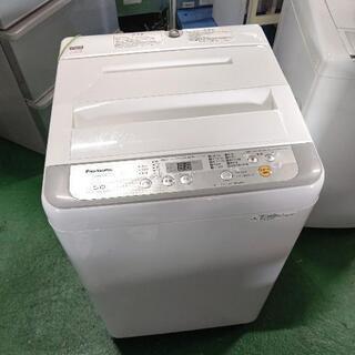 パナソニック 洗濯機 2018年式 激安