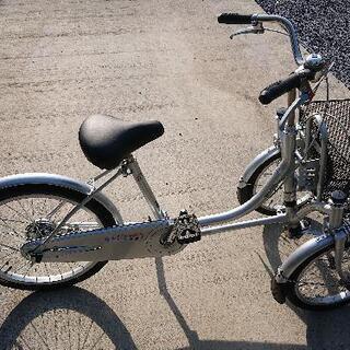 BRIDGESTONE  自転車  三輪車 大人用 ブリヂストン