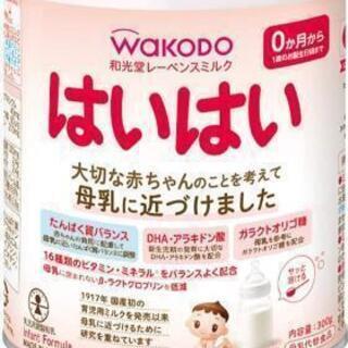 和光堂 レーベンスミルク はいはい300g 粉ミルク [0ヶ月か...
