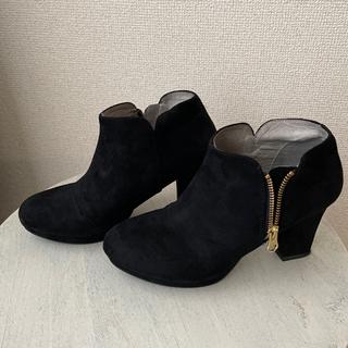 オリエンタルトラフィック ブーツ 23cm