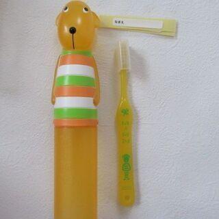 歯ブラシ歯磨きセット 犬