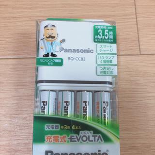 Panasonic 充電式エボルタ 一度開封済み