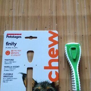 犬用おもちゃ 歯ブラシトイ
